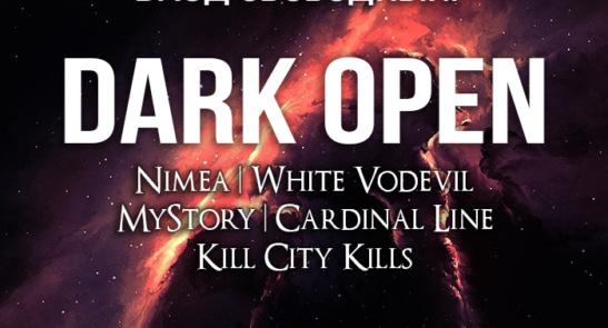 Dark Open