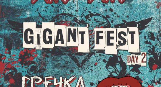GIGANT FEST: Day 2