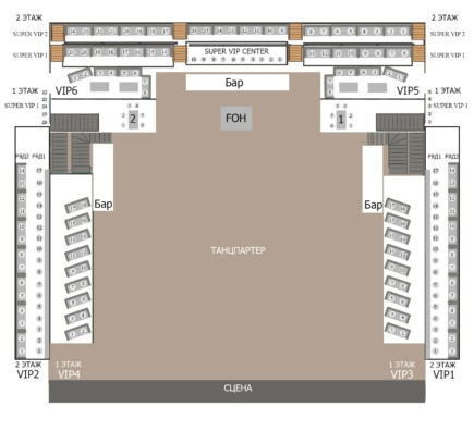 Hall layout